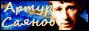 Официальный сайт автора и исполнителя Русского Шансона Артупа Саянова
